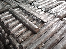 Lead Ingots & Lead Bars
